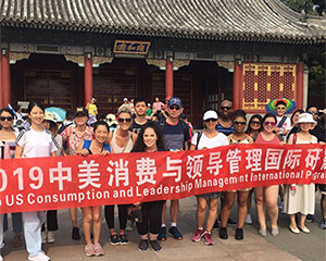Students in UHV study abroad program in China
